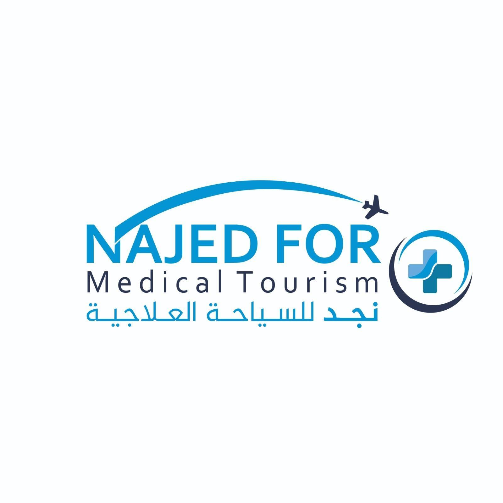 Najed Medical